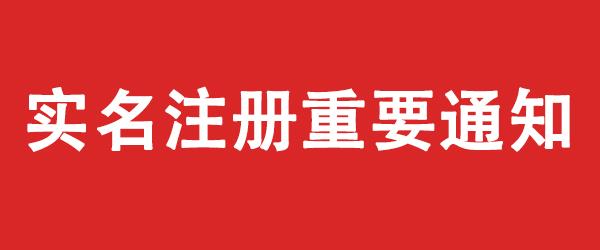 新-banner.jpg
