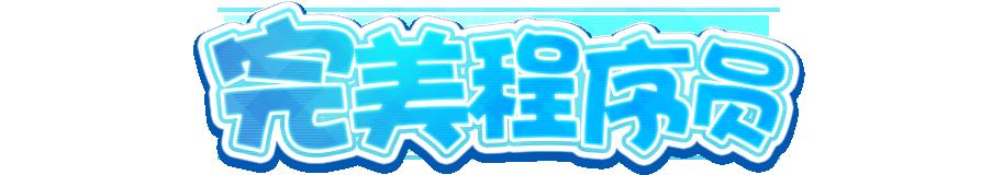 logo_zw.png