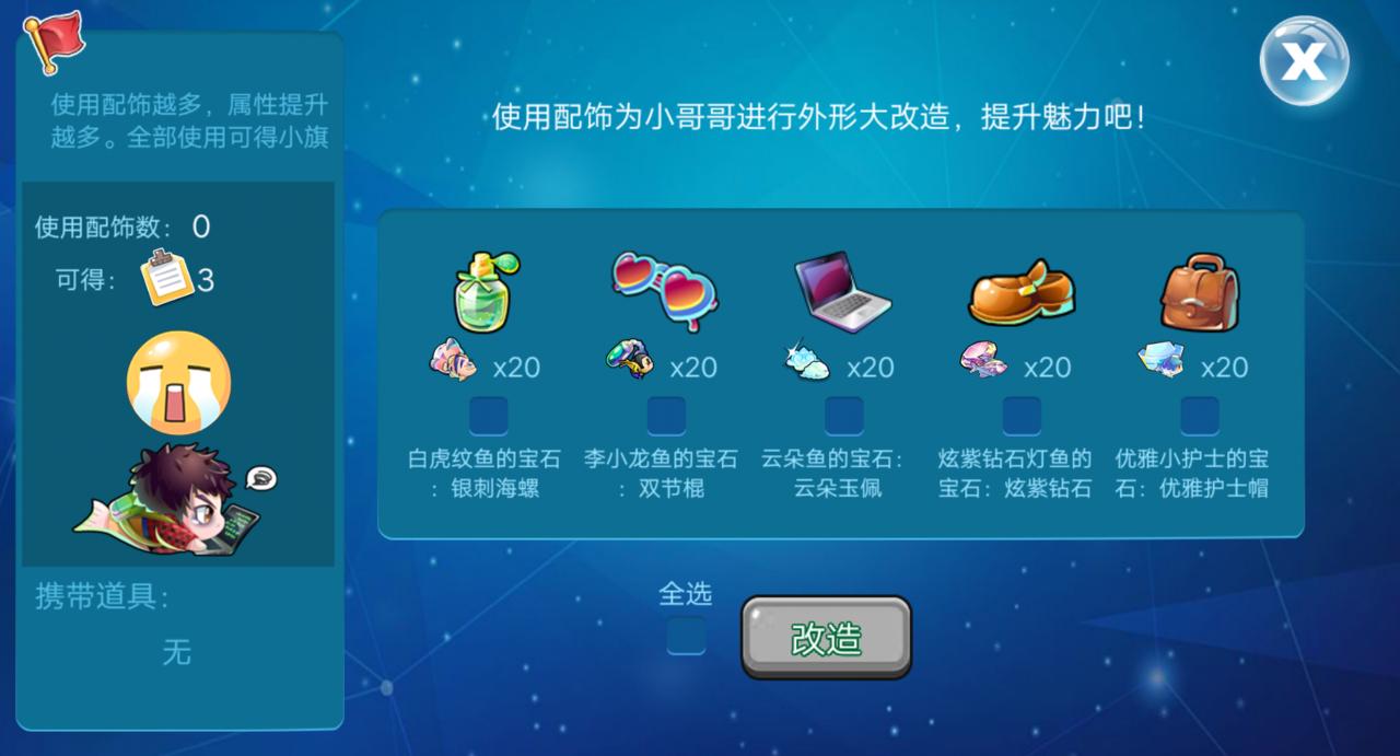 QQ图片20200611161752.png