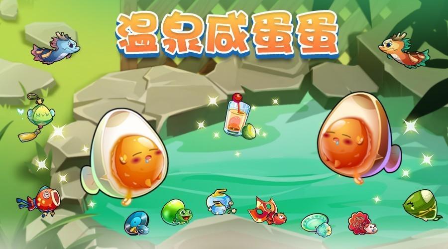 微信广告图-dandan.jpg