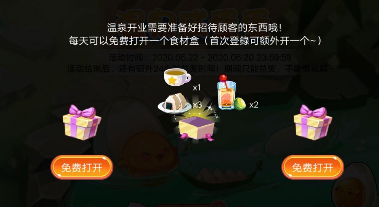 QQ图片20200618173848.jpg