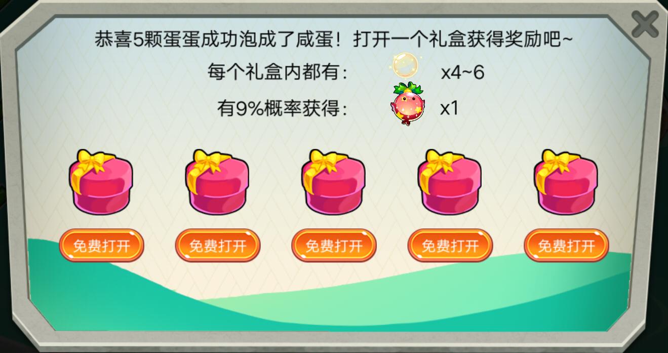 QQ图片20200618175254.png