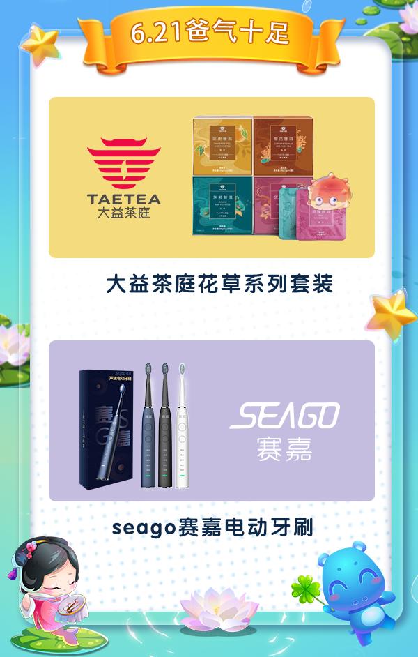 联动广告图_05.png