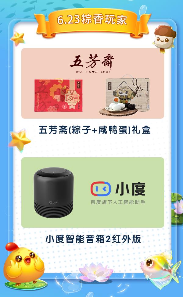 联动广告图_07.png