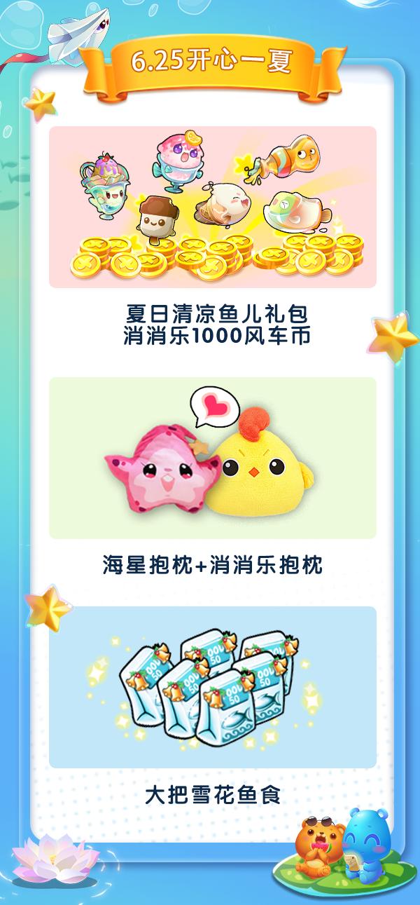 联动广告图_09.png