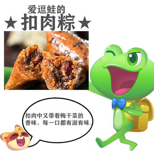 爱逗蛙.jpg