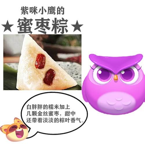 紫咪.jpg