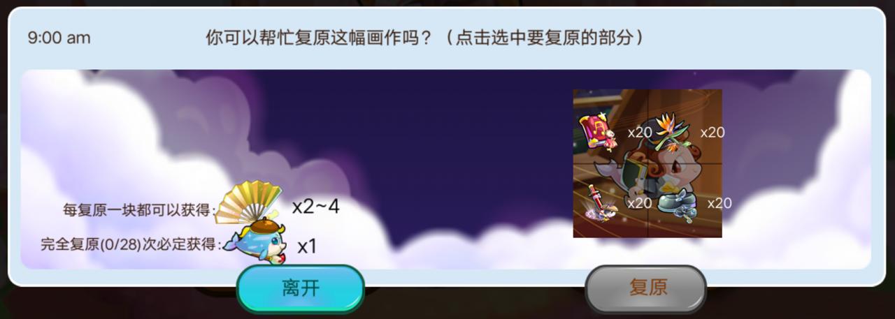 QQ图片20200709125721.png