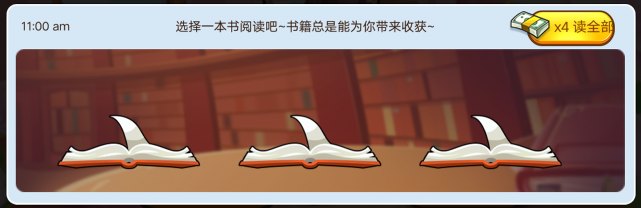 QQ图片20200709125717.png